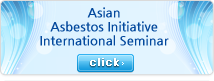The 4th Asian Asbestos Initiative International Seminar